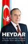 Heydar: Father of Azerbaijan