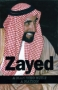 Zayed: A Man Who Built A Nation (English)